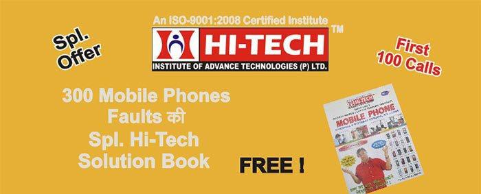 Mobile Repair Training institute