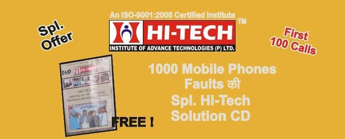 Mobile technical training